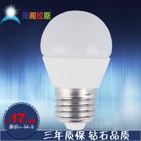 Led lighting led bulb energy saving bulb 3w5w7we27 screw-mount high power super bright ceramic white lamp