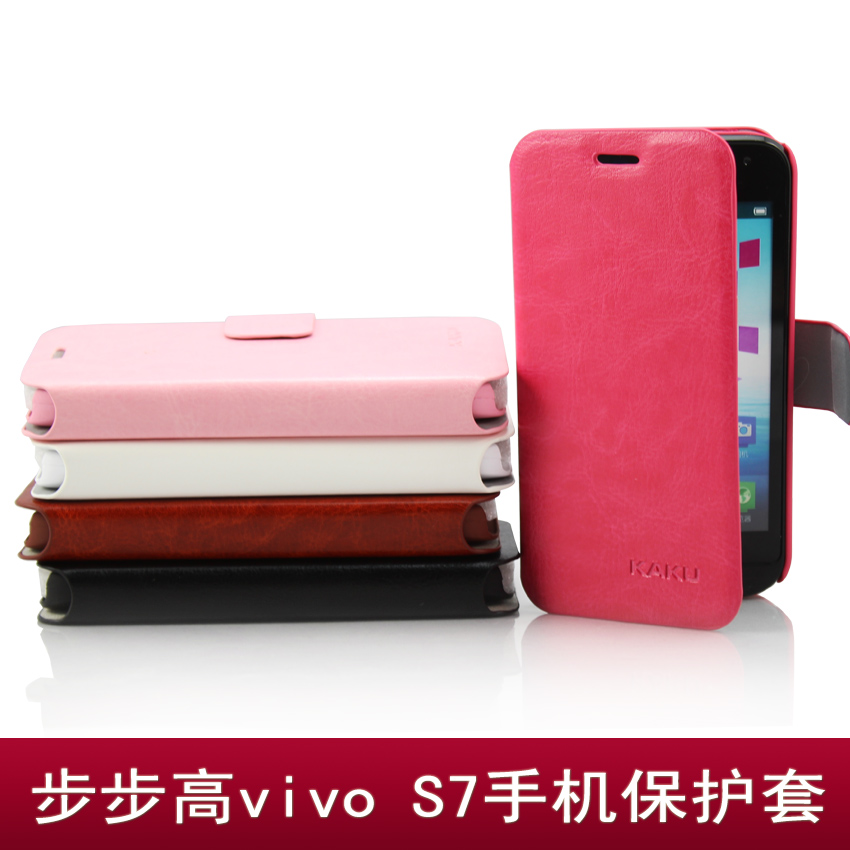 FOR Bbk s7 t mobile phone case cell phone vivo protective case s7 7t s phone case mobile phone case shell set(China (Mainland))