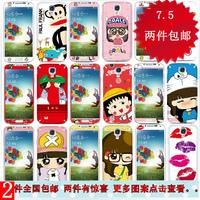 For samsung   i9500 cartoon mask i9508 color film i9502 protective film s4 phone film i959