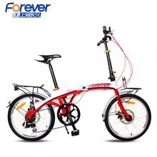 wholesale speed bike