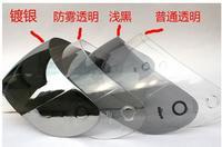 free shipping Motorcycle Helmet Visor /windshied helmet glass -model JIEKAI 101 JIEKAI 102 only,100% orginal and 100% new