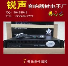 popular outdoor amplifier
