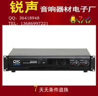 fenglinjinqiu Qsc rmx2450 professional power amplifier lower power amplifier ktv hifi top version