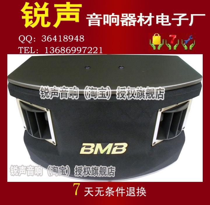 fenglinjinqiu Bmb csv450 10 professional ktv stage sound card holder speaker ktv 's top configuration(China (Mainland))