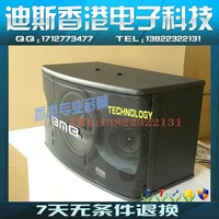 xianggangkeji Bmb cs350 8 professional ktv speaker card holder speaker audio engineering