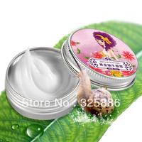 AFY brand Snail essence face cream balm moisturizing whitening moisturizing anti-wrinkle anti-acne HK post free shipping