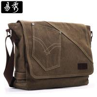 2014 canvas bag male shoulder bag messenger bag horizontal student school bag Brown