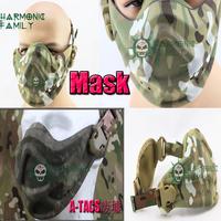Tactical Half Face Mask Neoprene Hard Foam Mask