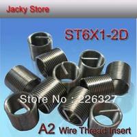 Free Shipping 100pcs/lot M6*1-2D Stainless Steel304  Wire Thread Insert/ M6*1*2D Helicoil / Screw Bushing/Tornillo de buje