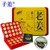 Ginger essential oil medicine traditional chinese medicine feet pediluvium sleeping