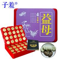 Leonurus essential oil foot bubble tablets feet medicine pediluvium opsoning