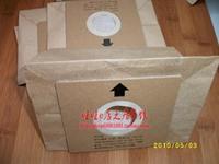 For Sanyo vacuum cleaner bag dust bag for models sc-39a sc-38a sc-y100 sc-620 etc.