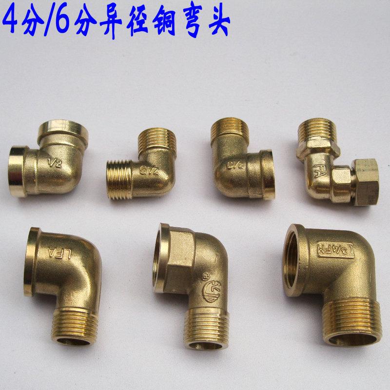 4 cotovelo de cobre fora do fio de seda dentro e fora do conector de cobre cotovelo slipknot(China (Mainland))