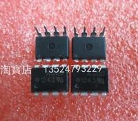 10pcs A3120 HCPL3120 HCPL-3120 DIP8