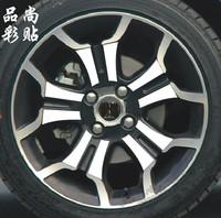 Citroen ds3 rim ds3 special rim carbon fiber refires rim f