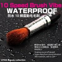 Utoo female masturbation toy vibration beauty brush frequency conversion adult sex products philadelphian