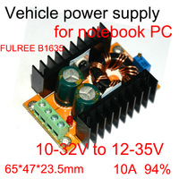 ( step up dc-dc converters ) BOOST vehicle power supply module 10v-32v to 12v-35v 10A