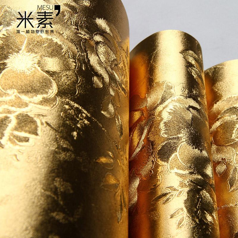 schöne wohnzimmer decken:Chinese Gold Foil