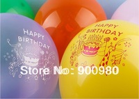 Happy Birthday Cake Printed Latex Round Balloon For Birthday  Party Decoration Free Shipping 100 PCS/LOT