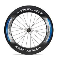 U Shape 23mm Wide 88mm Carbon Wheelset Clincher Road Bicycle Bike Wheel + Ceramic Bearings + Sapim Spokes + Straight Pull Hubs