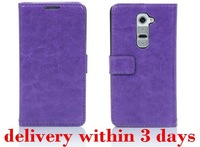 For LG G2 Luxury Case Embossing Leather Cover For LG D802 Flip holder Case with Stand Function Wholesale DHL free