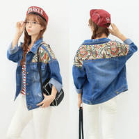 National embroidery trend patchwork loose denim outerwear female short jacket free shipping