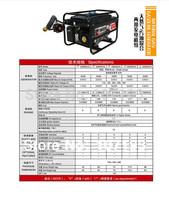 Matural gas /Gasoline generator