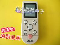 Original version of ochs air conditioner aux remote control aux-g ykr-f 001 ykr-f 06 ykr-f 09r