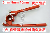 3 1 manual plumbing trap device copper pipe plumbing trap device aluminum pipe plumbing trap 6 , 8 , 10mm plumbing trap device
