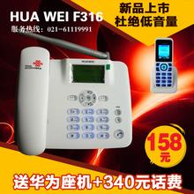 popular huawei telephone