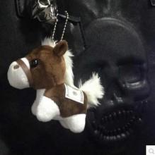 plush horse toy promotion