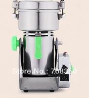 HR-25B Multi-functional Pulverizer / Medicine Pulverizer / Pearl Pulverizer / Hot Peper Pulverizer