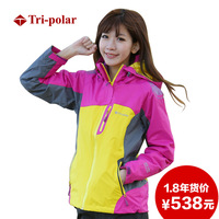 Tripolar outdoor water-proof and free breathing thermal three-in outdoor jacket female twinset ski suit  skiing jackets
