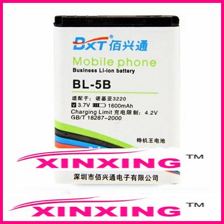 BXT Brand high Capacity 1600mAh alcatel battery for Nokia BL-5B 3220 5140 7260 6070 6120 7360 N80 N90 Free Shipping!(China (Mainland))