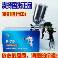 F-75 1.5mm nozzle  paint spray gun / furniture / wood /car automotive painting spray gun air spray tool