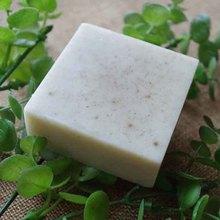 skin soap price