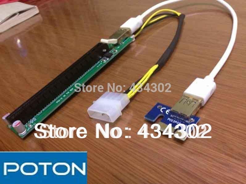 10PCS-60CMPCI-E-PCI-E-Express-1x-to-1X-4