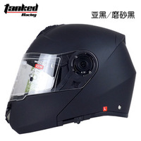 Genuine tanks TankedRacingV270 mortgage motorcycle electric car dual lens visor helmet winter helmet full of men and women