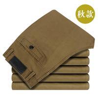 2014 new trousers Autumn-Summer men casual pants COTTON Plus size 30-42