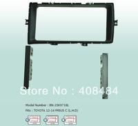 Fascia  Audio Panel Frame  Dash Kit  For TOYOTA 12~14 PRIUS C Left Hand Driving Retail/Pcs Free Shipping
