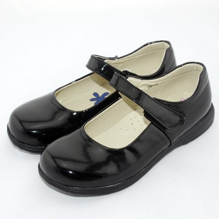 Kids School Shoes Next