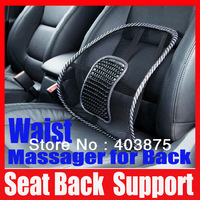 New Car Seat Office Chair Massage Back Lumbar Support Mesh Ventilate Cushion Pad Black high big size Free Shipping Drop shipping