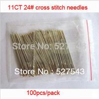 Free shipping 24# goldeye cross stitch needles blunt point needles for 11CT aida cloth 200pcs/lot