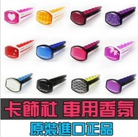 Car automotive air conditioning air outlet perfume clip car perfume