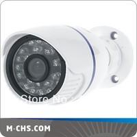 1080P Full HD Night Vision Bullet IR ONVIF Megapixel IP Security Camera Support P2P