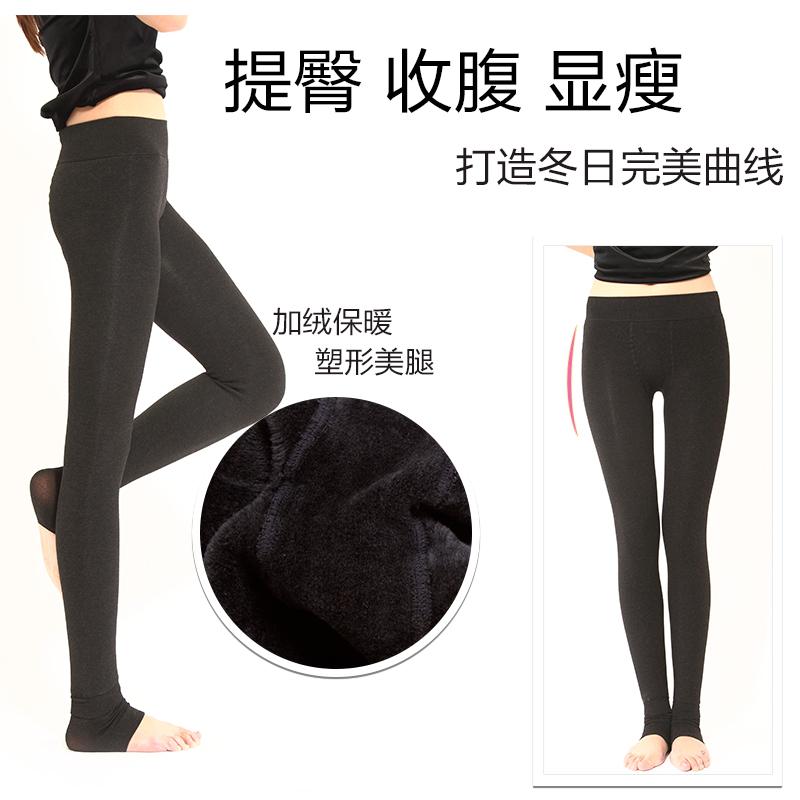 Bamboo Seamless Leggings Fiber Seamless Legging