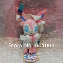 popular free stuffed animal