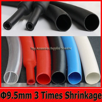 9.5mm Three Times Shrinkage of Gummed Double-wall Heat Shrinkable Tube Thick Wall Containing Glue