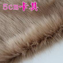 cheap fur costume fabric