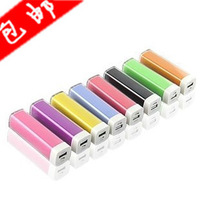 Mini lipstick mobile power mini charge treasure general portable charger carry charge
